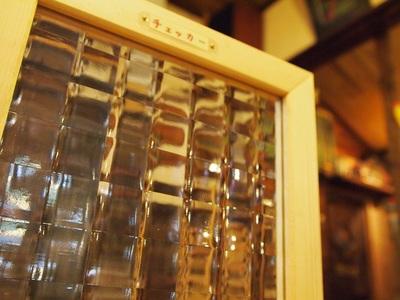1.21 ガラス色々 029.jpg