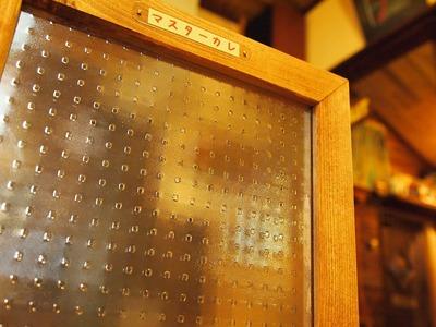 1.21 ガラス色々 031.jpg