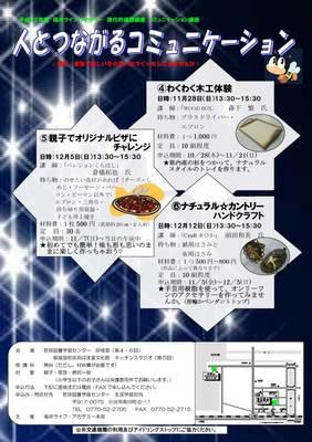 若狭図書学習センター.jpg
