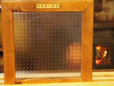 1.21 ガラス色々 007.jpg