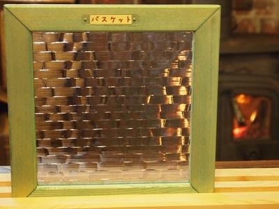 1.21 ガラス色々 013.jpg