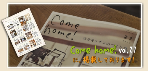 Comehome27.jpg