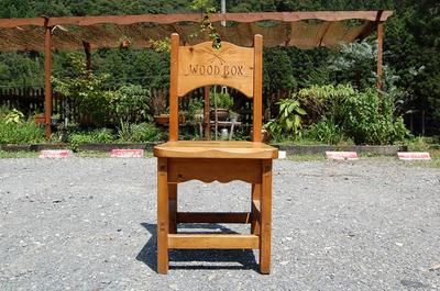 chairtable8.JPG