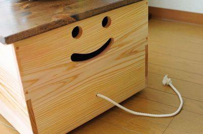 smile8.24b.jpg