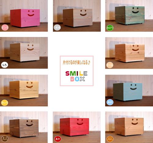 smilebox4.jpg